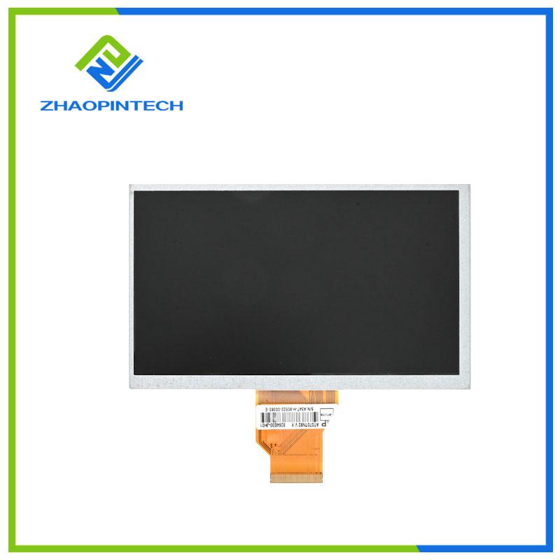 7 inch TFT LCD Display 800x480