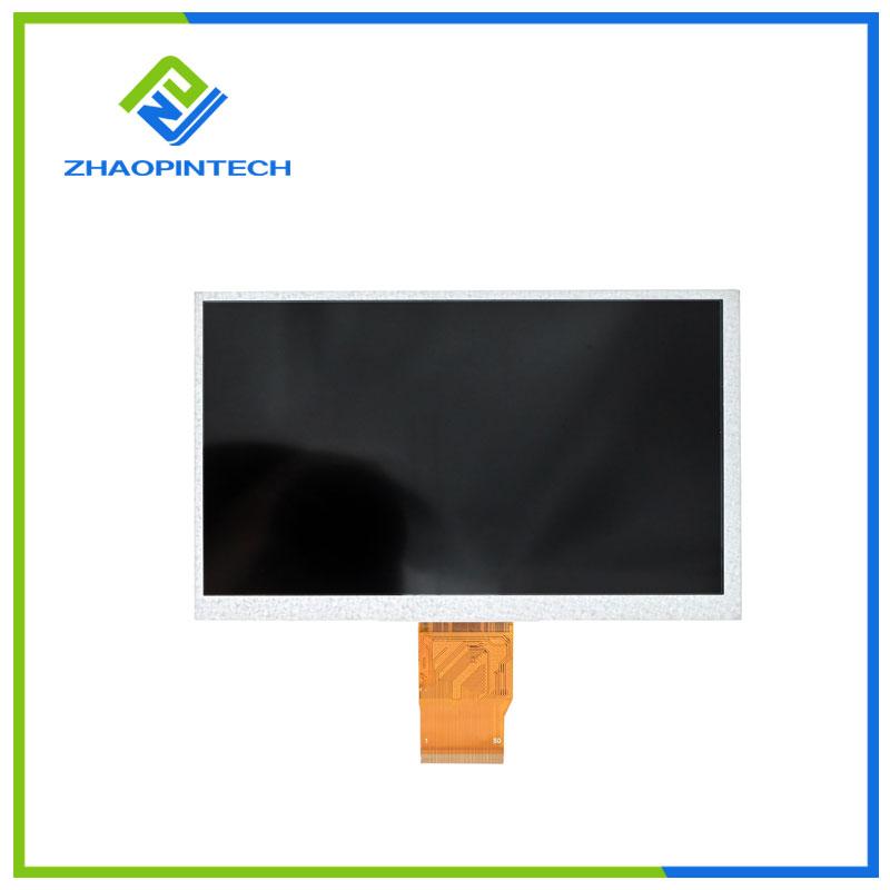 7 inch TFT LCD Display 1024x600